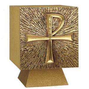 Tabernacles: Altar Tabernacle in brass with Chi-Rho symbol, Molina