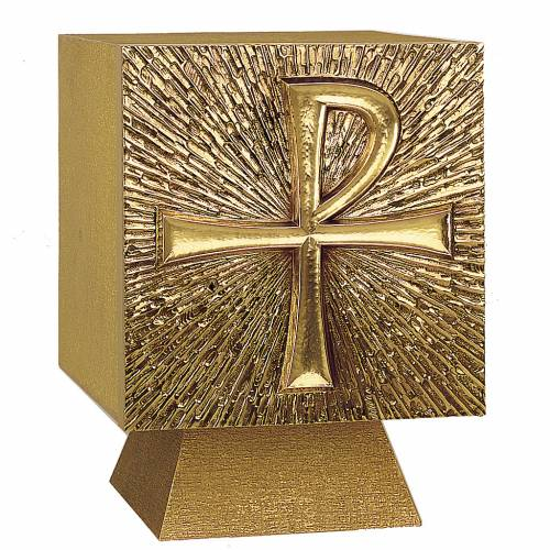 Altar Tabernacle in brass with Chi-Rho symbol, Molina s1