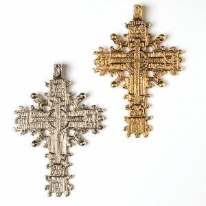 Metall Kreuzanhänger: Anhaenger Kreuz Koptisch