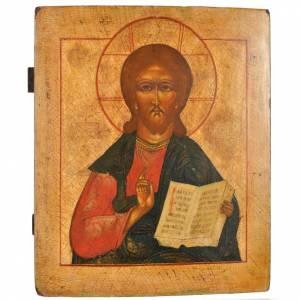 Antique Russian icon, the Pantocrator XVIII - XIX century s1