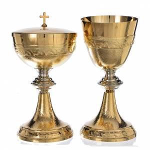 Cálices, Copones y Patenas metal: Cáliz y Copón de latón dorado decorados con espigas de trigo