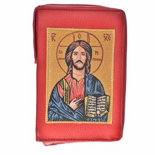 Catholic Bible cover red leather Christ Pantocrator s1