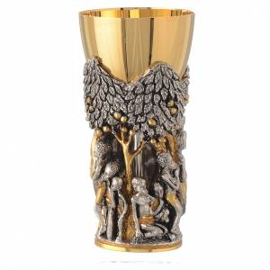 Chalice Christ Africa model, bicolor brass s4