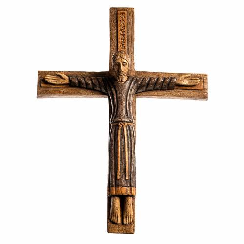 Christ Batloo bois Bethléem s1