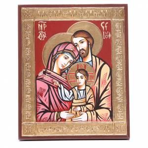 Icónos Pintados Rumania: Ícono de la Sagrada Familia griego relieve