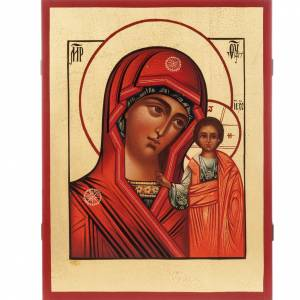 Ícono Ruso Virgen Kazan s1