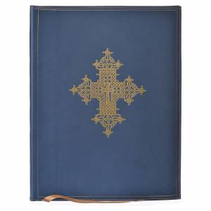 Couvertures pour rites: Couverture rites A4 croix or bleu Bethléem