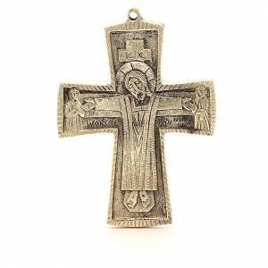 Croix Jésus Grand Prêtre Moines Bethléem laiton 13x9,5cm s1
