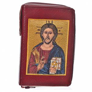 Divine Office covers: Divine office cover in burgundy bonded leather Christ Pantocrator