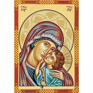 Estampa, poster Virgen de la Ternura primer plano s1