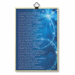 Cuadros, estampas y manuscritos iluminados: Estampa sobre madera Niño Jesús en cuna oración Tu Scendi dalle Stelle italiano