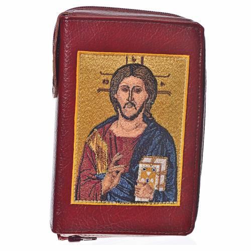 Funda Biblia CEE grande burdeos simil cuero Pantocrátor s1