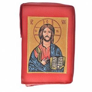 Funda Sagrada Biblia CEE ED. Pop. burdeos cuero Pantocrator s1
