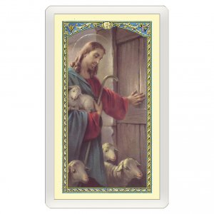 Holy cards: Holy card, Jesus Good Shepherd, Psalm 23 ITA 10x5 cm