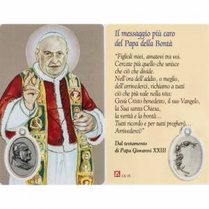 Holy cards: Holy card, Pope John Paul XXIII with prayer, laminated