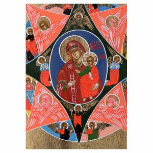 Icon of Our Lady of the burning bush s2
