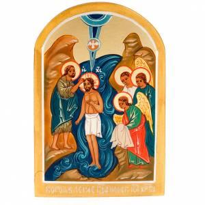 Icona russa Battesimo di Gesù 6x9 dipinta a mano s1