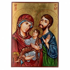 Icone Romania dipinte: Icona dipinta a mano Sacra Famiglia 45x30 cm