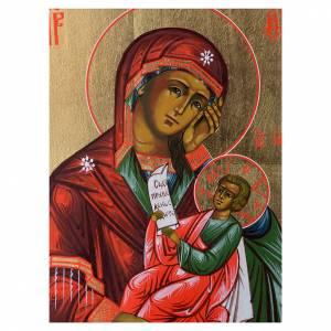 Icone Russe dipinte su tavola antica: Icona Madonna Consola Mia Pena dipinta su tavola XIX sec.