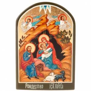 Icona russa Natività 6x9 cm s1