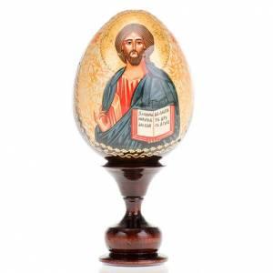 Il Cristo Pantocratico Russia s1