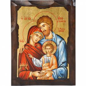 Icona Sacra Famiglia Grecia s1