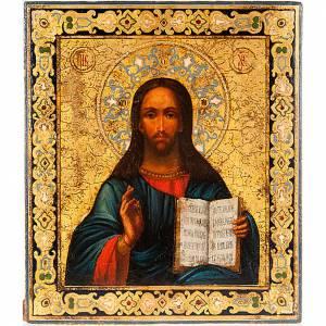 Icône ancienne Christ Pantocrator s1
