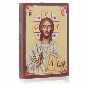 Icône du Christ Pantocrator livre ouvert dorée s2