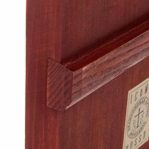 Icone du Lavement des pieds cadre marron s2