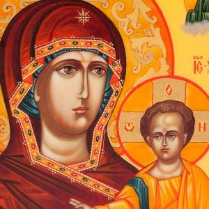 Icône russe, 22x27, Vierge Odighitria Vreko Fratusa s3