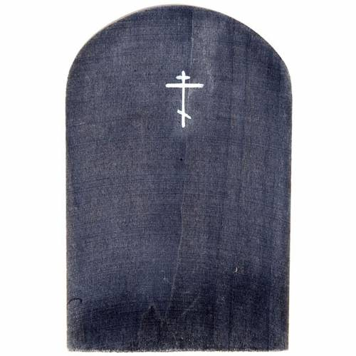 Icône russe,6x9 crucifixion s2
