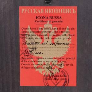 Icône Russe descente aux Enfers peinte s3