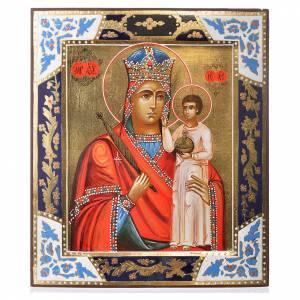 Icône russe Mère de Dieu de l'Humilité sur planche ancienne s1