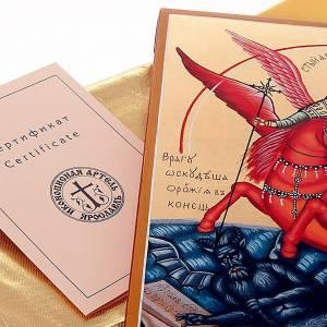 Icône russe St. Michel archange s2