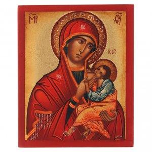 Icônes Russes peintes: Icône russe Vierge Allaitant 14x10 cm