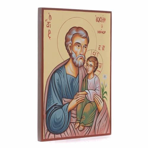 Icône S.Joseph et l'enfant Jésus s2