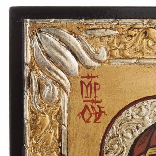 Icône Sainte Famille, peinte s3