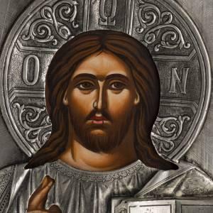 Ikonen aus Gold und Silber mit Riza: Ikone Kristus mit Buch