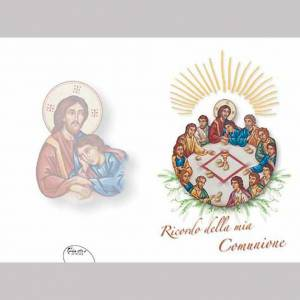 Greeting cards: Jesus and Last Supper First Communion card
