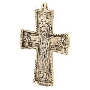 Jesus Priest and King Crucifix Bethlehem Monks 27x20cm s2
