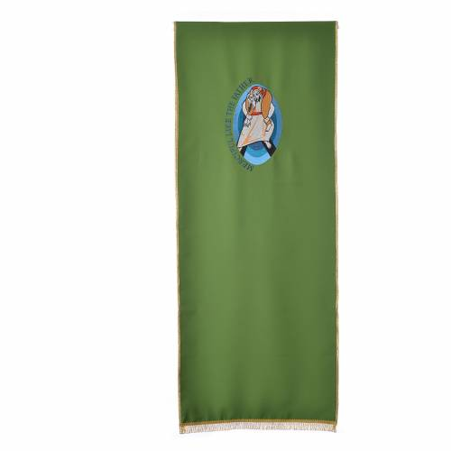 STOCK Jubilee lectern cover with ENGLISH machine embroided logo s1
