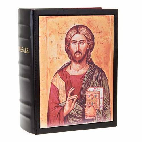 Leather and fabric Roman Missal bookcase s5