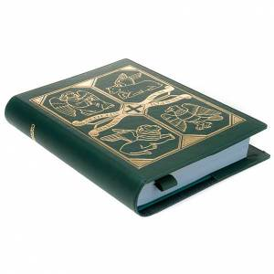 Leather slipcase for Lectionary with evangtelists symbols s4