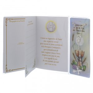 Libretto Prima Comunione FRANCESE con rosario bianco s4