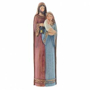 Nativity sets: Nativity scene in multicoloured resin measuring 21cm