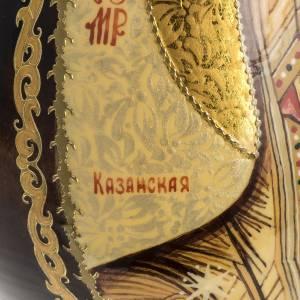 Oeuf icône Russie Vierge de Kazan ton sur ton s5
