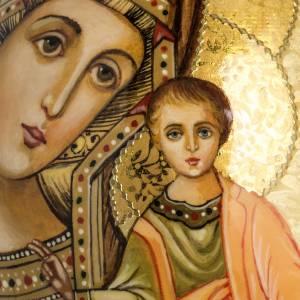 Oeuf icône Russie Vierge de Kazan ton sur ton s3