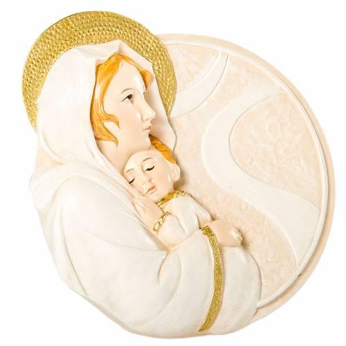 Ricordino NascitaTondo  Maternità 7 cm s1