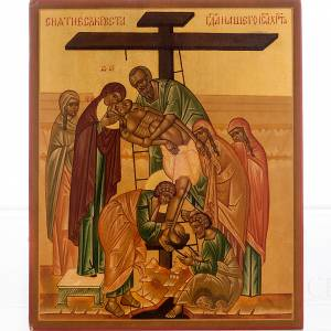 Russian icon, Deposition of the Cross 22x27cm s1