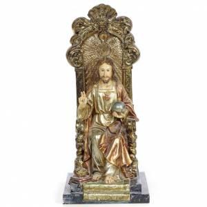 Sacré-Coeur Jésus 25 cm pâte à bois finition polychrome s1